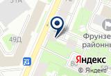 «Форвард (центр технического обслуживания)» на Яндекс карте Санкт-Петербурга