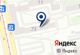 «№ 64 ГП» на Яндекс карте Санкт-Петербурга