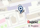 «Фрунзенский районный суд» на Яндекс карте Санкт-Петербурга