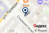 «ГиТи-Спэйс, проектно-монтажная компания» на Яндекс карте