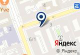 «Шпалерная-1» на Яндекс карте Санкт-Петербурга