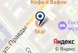 «ГиТи-Спэйс» на Яндекс карте Санкт-Петербурга