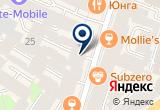 «Русь Дент» на Яндекс карте Санкт-Петербурга