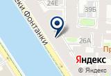 «СТУДИА ШАКТИ» на Яндекс карте Санкт-Петербурга