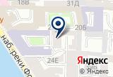 «Отделение Управления Федерального казначейства по г. Санкт-Петербургу по Центральному району» на Яндекс карте Санкт-Петербурга