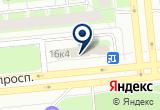 «Ремонтная мастерская на Северном проспекте, 16 к4» на Яндекс карте Санкт-Петербурга