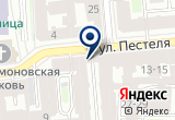 «Типография Ладога, ООО» на Яндекс карте Санкт-Петербурга