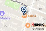 «РАДУШИЕ ОБЩЕСТВЕННАЯ ОРГАНИЗАЦИЯ ИНВАЛИДОВ И БЛОКАДНИКОВ» на Яндекс карте Санкт-Петербурга