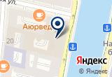 «МЕЖДУНАРОДНЫЙ КЛУБ САНКТ-ПЕТЕРБУРГА НЕКОММЕРЧЕСКОЕ ПАРТНЕРСТВО» на Яндекс карте Санкт-Петербурга