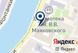 «ЮниКредит Лизинг» на Яндекс карте Санкт-Петербурга
