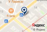 «Общество с ограниченной ответственностью «Дивекс»» на Яндекс карте Санкт-Петербурга