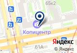 «ЛюминоФор-Арт» на Яндекс карте Санкт-Петербурга