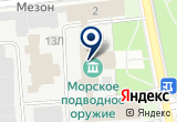 «ХЛАДЭНЕРГОСЕРВИС» на Яндекс карте Санкт-Петербурга
