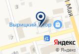 «Садовый центр Вырица» на Яндекс карте Санкт-Петербурга