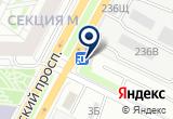 «ООО«Опытный Тракторный Завод»» на Яндекс карте Санкт-Петербурга