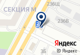 «ЭЛСИ-ТЕРМИНАЛ» на Яндекс карте Санкт-Петербурга