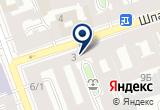 «Свадьба мания, агентство по организации свадеб, корпоративов и юбилеев» на Яндекс карте Санкт-Петербурга