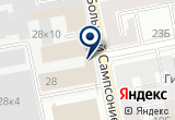 «РЕГЕТОН» на Яндекс карте Санкт-Петербурга