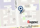 «Баолинь» на Яндекс карте Санкт-Петербурга