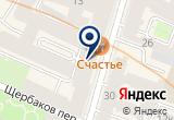 «Тур Престиж Клуб» на Яндекс карте Санкт-Петербурга