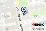 «Спортивное агентство Yoway» на Яндекс карте Санкт-Петербурга