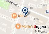 «Партнерство судебных экспертов» на Яндекс карте Санкт-Петербурга
