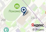 «Физкультурно-оздоровительный центр Октябрьской железной дороги» на Яндекс карте Санкт-Петербурга