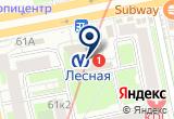 «Эвакуатор» на Яндекс карте Санкт-Петербурга