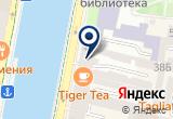 «Unique Boutique» на Яндекс карте Санкт-Петербурга