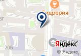«Эвент» на Яндекс карте Санкт-Петербурга