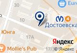 «Скрапучино – Интернет-магазин товаров для скрапбукинга» на Яндекс карте Санкт-Петербурга
