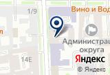 «Кулинарная студия Кухня» на Яндекс карте Санкт-Петербурга