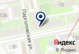 «Вертекс, ООО, сервисная компания» на Яндекс карте