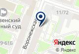 «Европак, ООО, торговая компания» на Яндекс карте Санкт-Петербурга