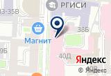 «ЭКСИМЕР СИСТЕМА ОФТАЛЬМОЛОГИЧЕСКИХ КЛИНИК» на Яндекс карте Санкт-Петербурга