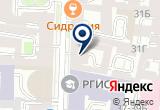 «АРТЛОТ24» на Яндекс карте Санкт-Петербурга