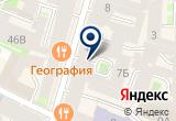 «УНИКУМ» на Яндекс карте Санкт-Петербурга