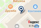«Торгово-офисный центр «Континент»» на Яндекс карте Санкт-Петербурга