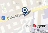 «Яблоко, политическая организация» на Яндекс карте Санкт-Петербурга