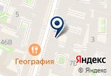 «РОСПЕЧАТЬ МАГАЗИН № 21» на Яндекс карте Санкт-Петербурга