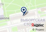 «Капитанос» на Яндекс карте Санкт-Петербурга