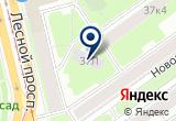 «Экодом» на Яндекс карте Санкт-Петербурга