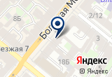 «Ю-Мед» на Яндекс карте Санкт-Петербурга
