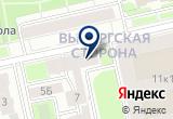 «Все для сварки, магазин, ИП Мамонтов П.Е.» на Яндекс карте Санкт-Петербурга