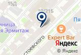 «Сообщество Франкофонов» на Яндекс карте Санкт-Петербурга