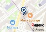«Производственная компания Еврокедр» на Яндекс карте Санкт-Петербурга