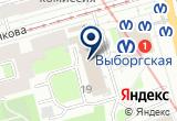 «ТУРБО-ПРИНТ СПБ» на Яндекс карте Санкт-Петербурга