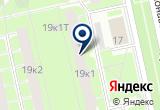 «Форест, ООО» на Яндекс карте Санкт-Петербурга