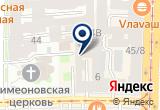 «Аспект, ООО, г. Санкт-Петербург» на Яндекс карте