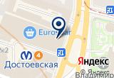 «Соляная пещера №1» на Яндекс карте Санкт-Петербурга